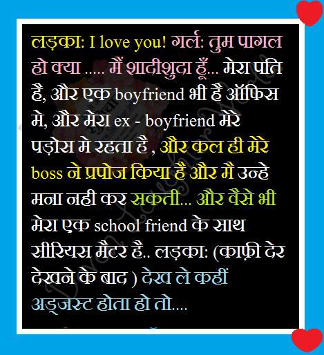 Girlfriend Boyfriend Joke