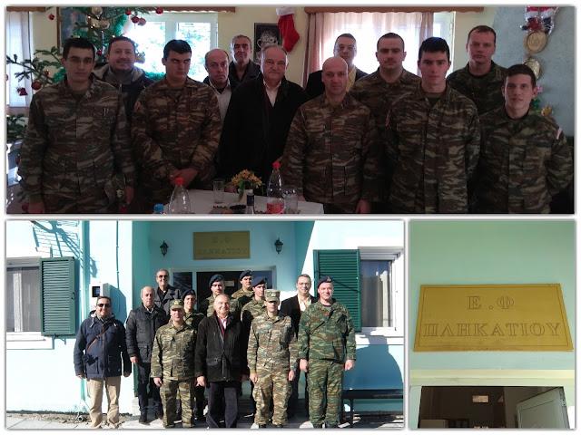 Γιάννενα: Eπίσκεψη του Συνδέσμου Εφέδρων Αξιωματικών Νομού Ιωαννίνων στο Φυλάκιο του Πληκατίου Κόνιτσας