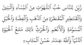 QS. al Imran 14