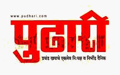 https://www.gpoperators.com/2015/01/pudhari.html