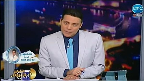 برنامج صح النوم 4/7/2018 محمد الغيطى 4/7