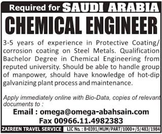 Chemical Engineers jobs in Saudi Arabia