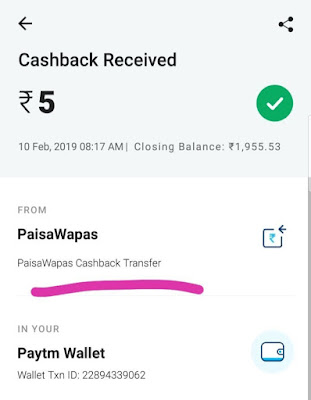 Signup and Get Free Rs.5 Paytm Cash Earn Money For All User 2019