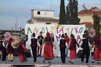 5o festival paradosiakon xoron sta malgara