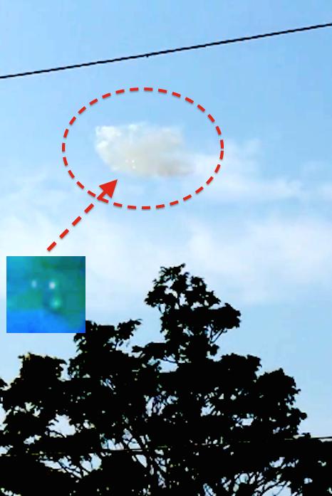 ufo sightings daily ufo which looks like a cloud but flies like a
