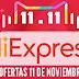 Oferta accesorios consolas retro Aliexpress