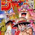مانجا ون بيس الفصل 858 Manga one piece Chapter مترجم عربي تحميل + مشاهدة اون لاين