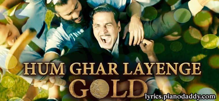 Ghar Layenge Gold (Title Track) (Gold) Lyrics
