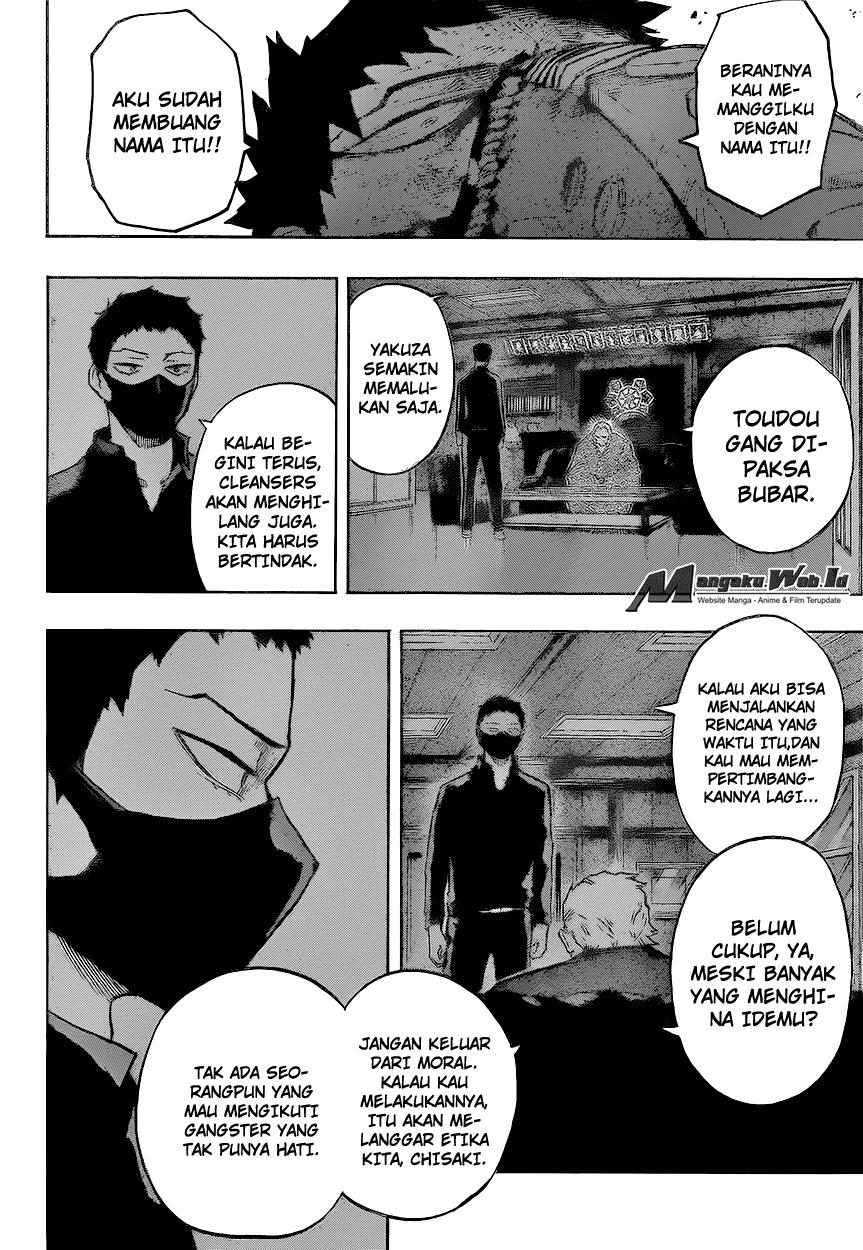 Manga komik Boku no Hero Academia – Chapter 151 : Mirio Togata 2