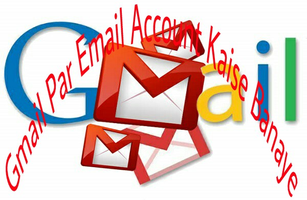 Gmail-Par-Email-Account-Kaise-Banate-Hai
