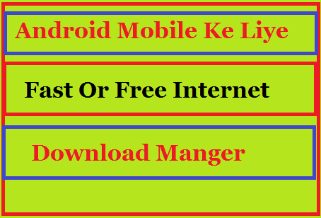 Android-Mobile-Ke-Liye-Fast-Or-Free-Internet-Download-Manager