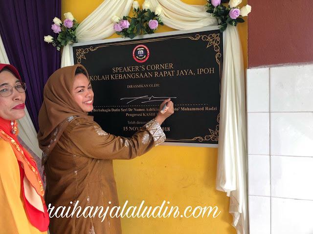Perasmian Speaker's Corner SK Rapat Jaya