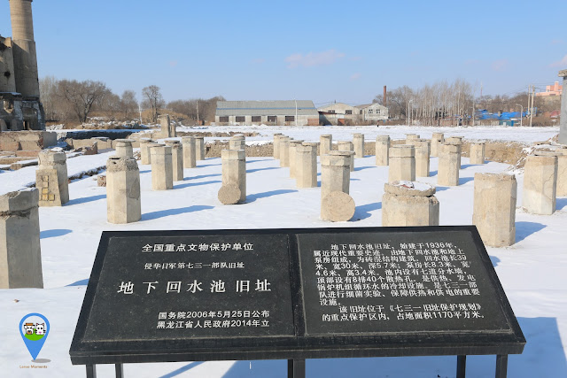 Former site of underground water recycling tank at Unit 731 Museum in Harbin, China
