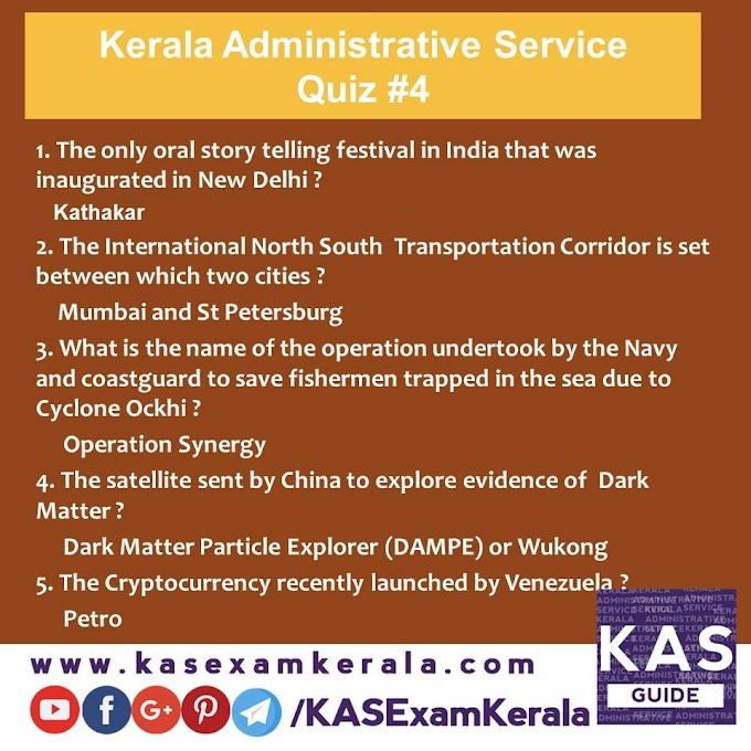 Daily Quiz for Kerala Administrative Service Exam #4  | Questions and Answers