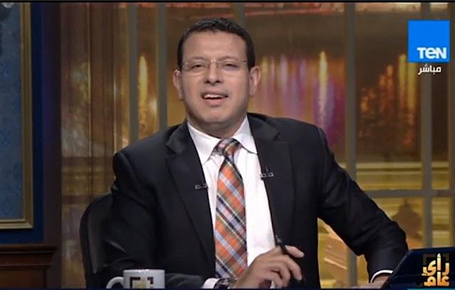 برنامج رأى عام 5/2/2018 عمرو عبد الحميد رأى عام 2018