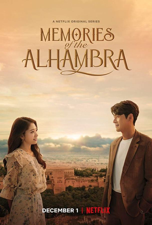 Sinopsis Drama Korea 2018: Memories of the Alhambra