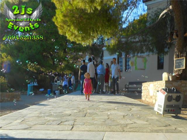 ΜΠΟΥΡΜΠΟΥΛΗΘΡΕΣ ΒΑΠΤΙΣΗ ΣΥΡΟΣ SYROS2JS EVENTS
