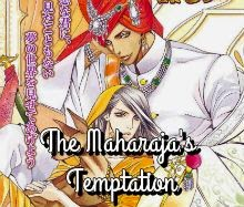 The Maharaja's Temptation