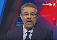 برنامج الحوار مستمر10/3/2017عمرو خفاجى و د. أيمن زهرى