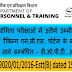 Scores & Ranking of candidates in the recruitement examinations may be published through NCS portal only - DOPT Order