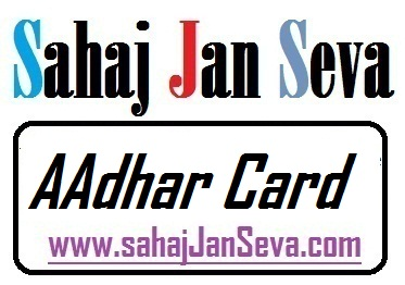 How To Download Uidai Aadhar Card