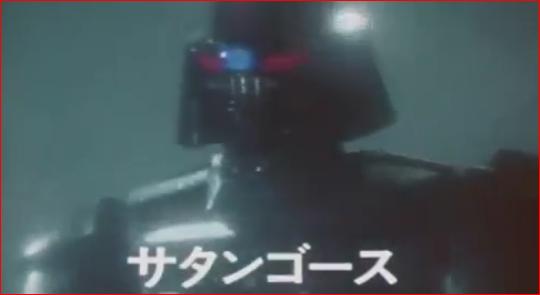 O Fantástico Jaspion – Episódio 01