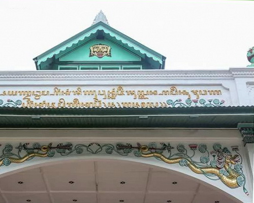Tinuku.com The Palace of Yogyakarta chronograph in architectural ornaments to symbolize document an event time