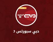 MBC Iraq HD - Nilesat Frequency   Freqode com