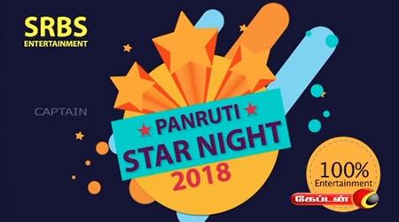 Star Night Vetri Vizha | Captain TV