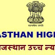 Rajasthan Hight Court Jodhpur Recruitment - Class IV (Office Peon/Equivalent Post) for District Courts, 2018 |Exam Guide97