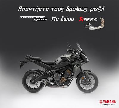Η ΥΑΜΑΗΑ Τracer 900 '17