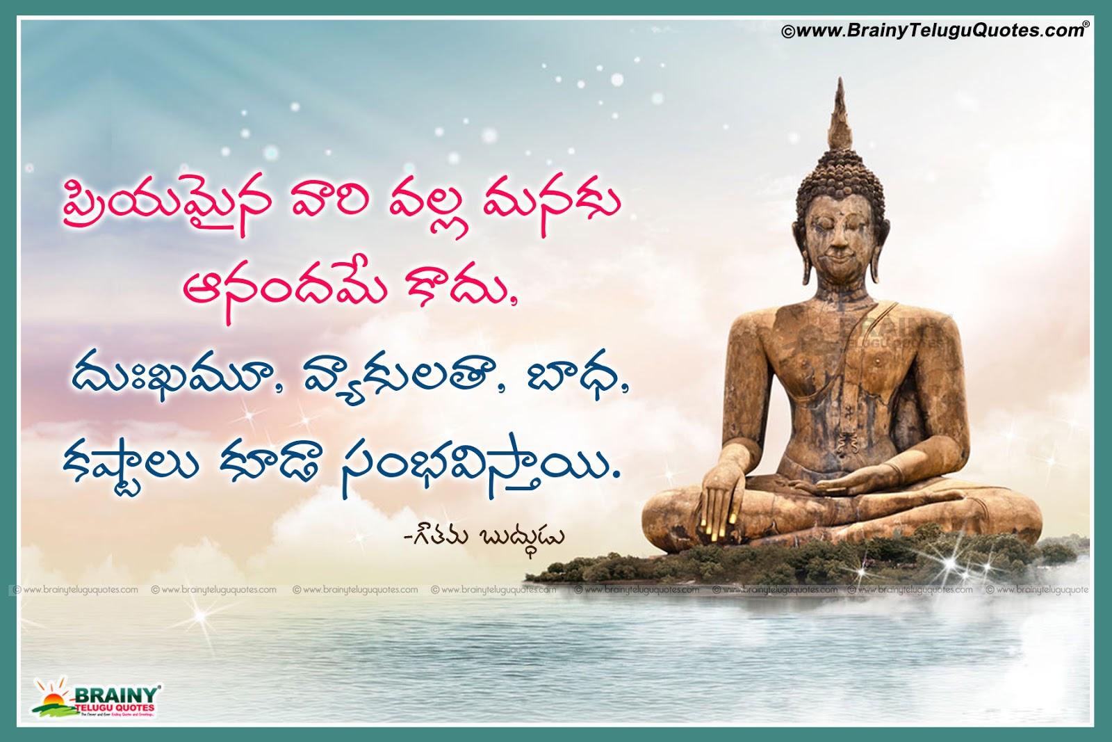 Gautama Buddha Quotes Great Quotes And Saying Of Gautama Buddha In Telugu With Images