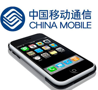 china mobile iphone –