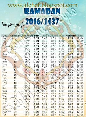 Ramadan Calendar 2016/1437 in Paris France