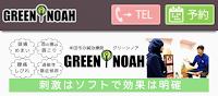 https://greennoah.net/?page_id=126