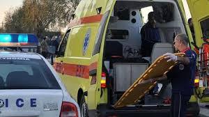 Θανατηφορο τοχαιο με εναν 72χρονο νεκρο εξω απο την Ναουσα.Συγκρουστηκαν αγροτικο αυτοκινητο με πλατφορμα τρακτερ.