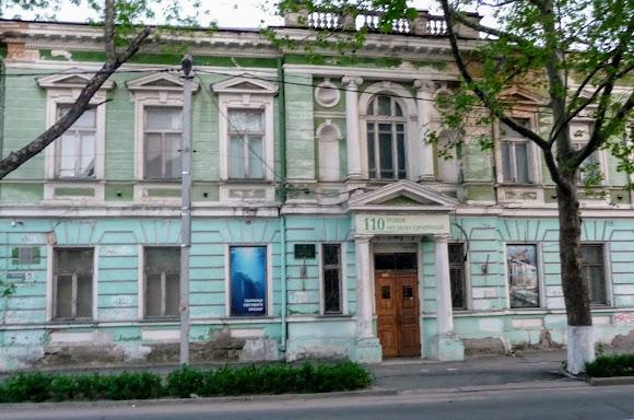 Херсон. Природоведческий музей. Памятник архитектуры. 1906 г.