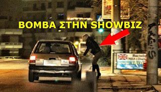 Σε κατάσταση σοκ η τραγουδίστρια! Αδελφός Ελληνίδας τραγουδίστριας κάνει πεζοδρόμιο - Πως συστήνεται;