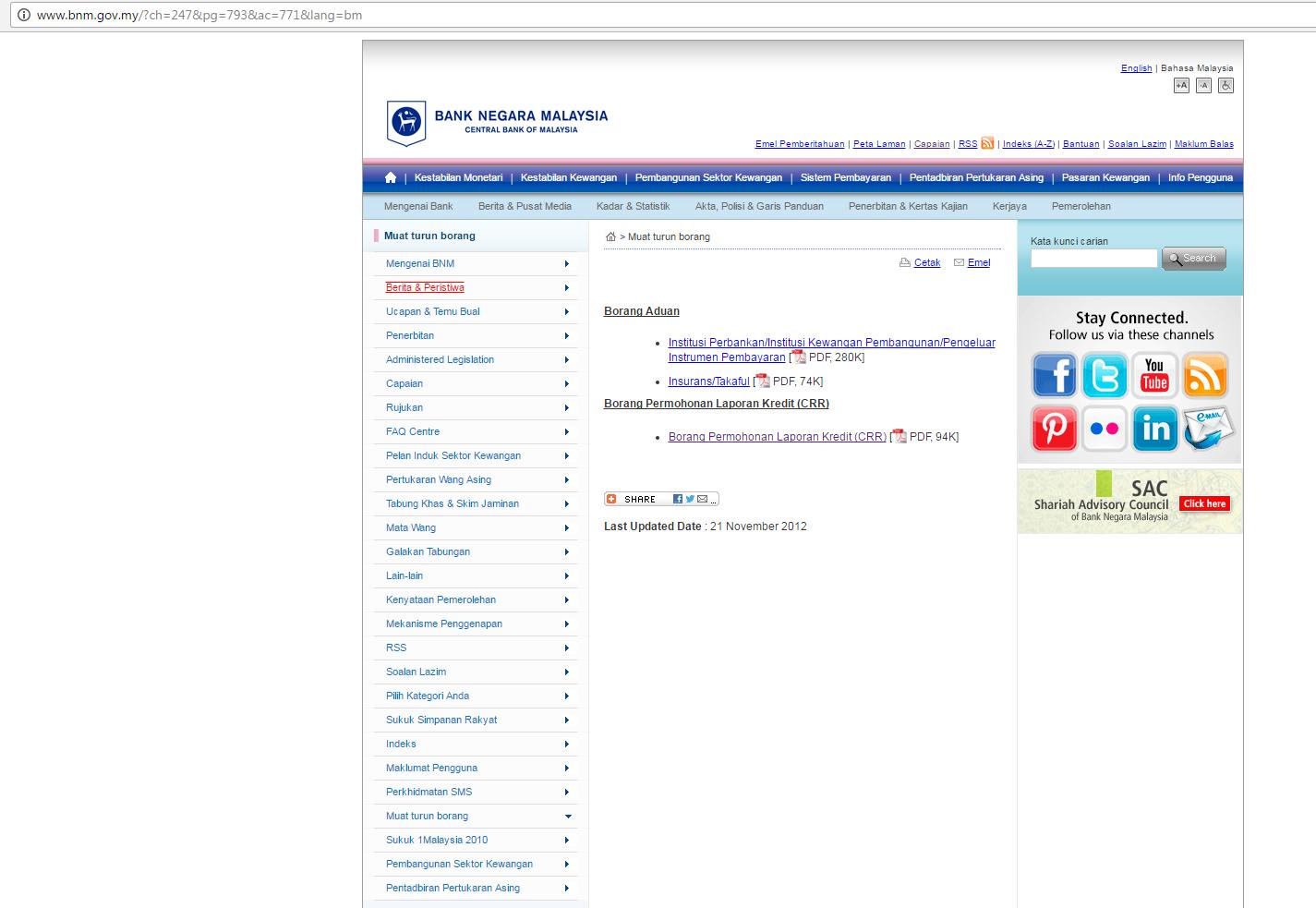 Diari Penjual Aiskrim Cara Mendapatkan Laporan Ccris Dari Bank Negara Secara Online