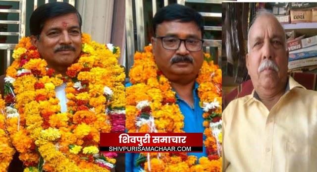 गहोई समाज के तीन पदों पर निर्विरोध चुनाव, शिवशंकर सेठ बने अध्यक्ष | karera News