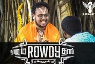 Naanum Rowdy Dhaan – Jeeyar Troll – Nakkalites