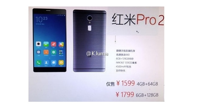 Xiaomi-Redmi-Pro-2-Leak-image