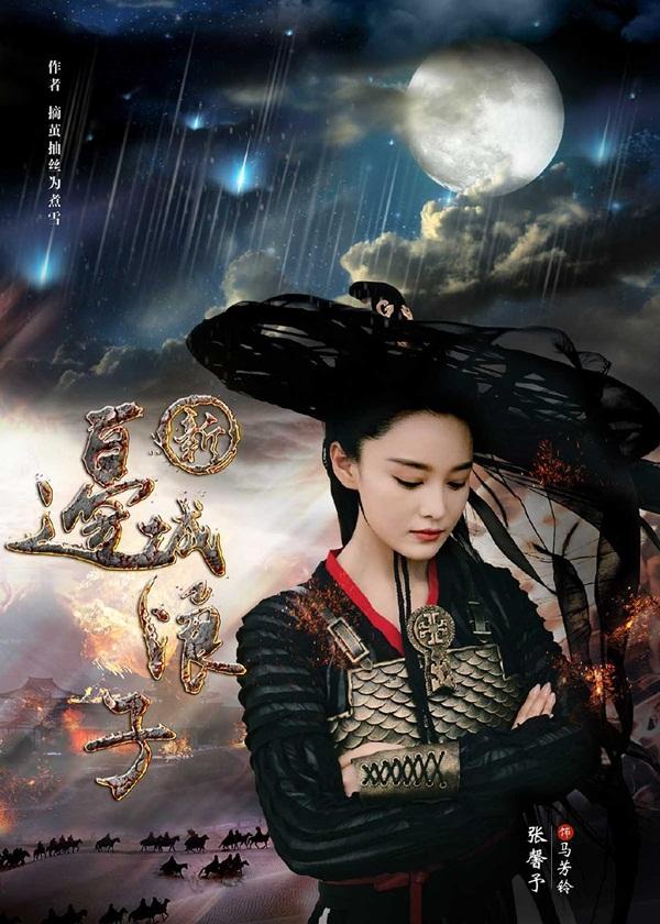 Xem Phim Tân Biên Thành Lãng Tử 2015
