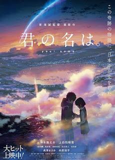 Kimi no Na wa. (Your Name) (2016) Subtitle Indonesia [BD + Softsub] [Dual Audio]