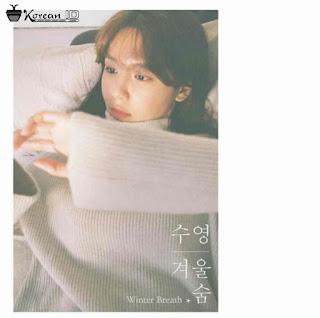 Gambar Sooyoung Girls Generation Terbaru