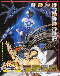 Samurai Shodown 2+arcade+game+fighter+portable+art+flyer