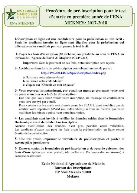 مباراة ولوج السنة الأولى بالمدرسة الوطنية للفلاحة بمكناس إجراءات الترشيح