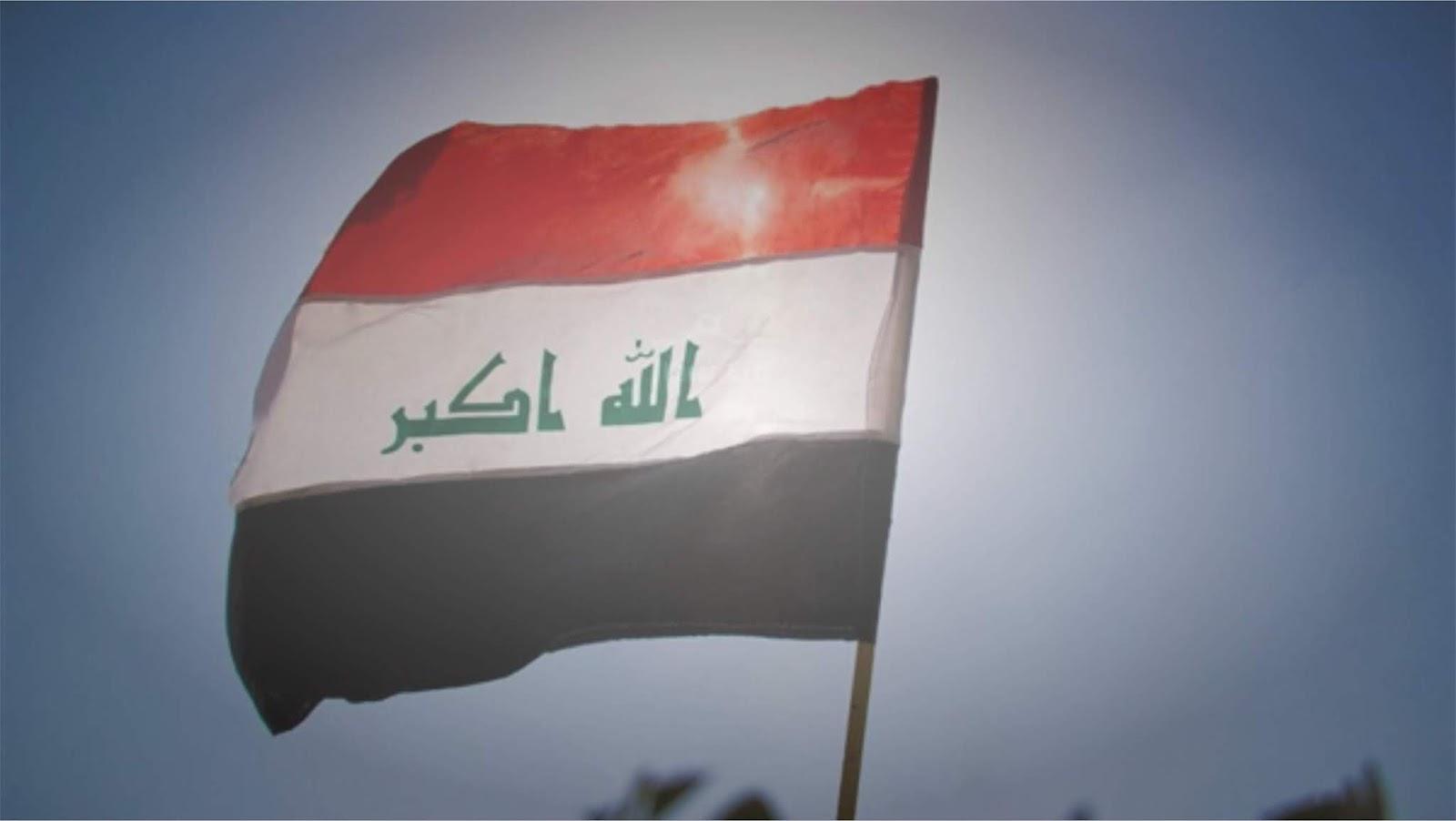 PM Irak mengatakan tidak ada pangkalan asing yang akan diterima di tanah Irak