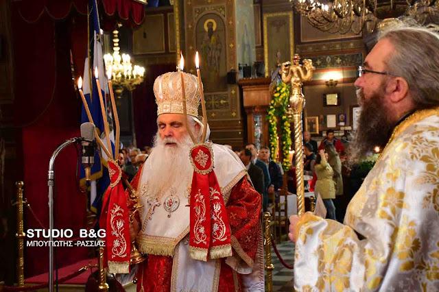 Η εορτή του Αγίου Γεωργίου στον Μητροπολιτικό Ναό Ναυπλίου (βίντεο)