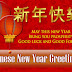 Chinese New Year Greetings and Sayings